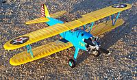 Name: FMS PT-17 009.jpg