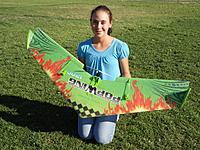 Name: PopWing 1200 1.jpg