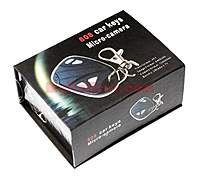 Name: RCX03-049-808-Micro-Spy-Video-Camera-Hidden-Hide-Car-Key-Chain-05.jpg