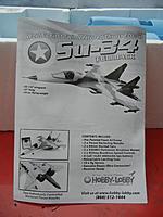 Name: Stuff for Sale March 2012 008.jpg Views: 74 Size: 109.7 KB Description: