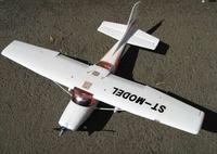 Name: cessna%20182%20top.jpg Views: 152 Size: 23.5 KB Description: these are the graphics the plane comes with