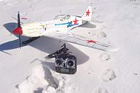 Name: Mig 3.jpg