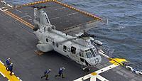 Name: CH-46_Sea_Knight_on_USS_Saipan.jpg Views: 104 Size: 63.5 KB Description: