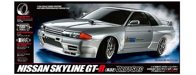 Tamiya Nissan Skyline GT-R TT-02D Drift Spec
