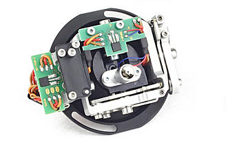 The Jeti multi mode gimbal comes with optional vibration/haptic feedback (works with DS-24 only)