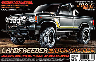 The Tamiya Landfreeder - Special Matte Black Painted Edition