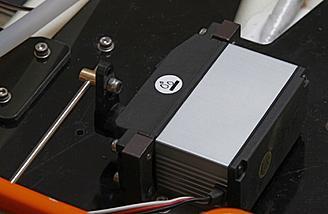 The S904 1/6 scale waterproof digital servo