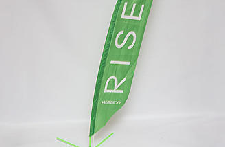 A feather flag marks the turns nicely and is proportionate to the RISE House Racer and Tiny Whoop. It's included in the Race Gate System and can be purchased separately for $12.99.