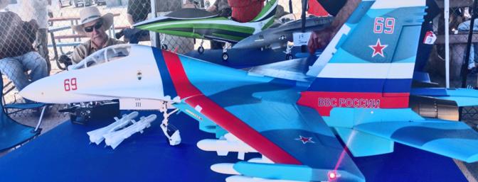 New - E-Flite SU-30