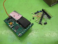 Name: corona_rx_mod_0823.jpg Views: 311 Size: 80.9 KB Description: Strip RX, move antenna point.