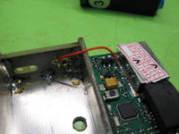 Name: corona_rx_mod_0825.jpg Views: 312 Size: 74.9 KB Description: Antenna connection