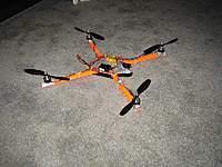Name: DSC00220.jpg Views: 315 Size: 96.4 KB Description: Maiden flight ready