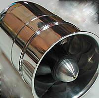 Name: Skyworld nickle.jpg Views: 177 Size: 45.3 KB Description: Skyworld 90mm, 7 blade