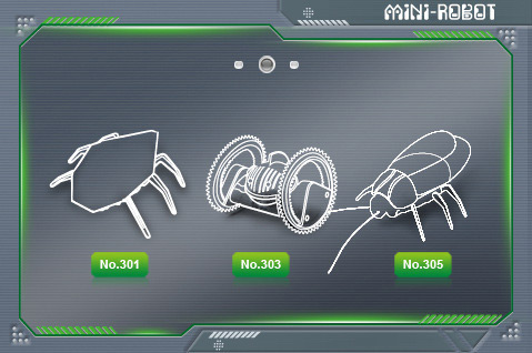 Name: i-robot-305_5.jpg Views: 161 Size: 51.0 KB Description: