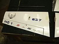 Name: wings power 46 002.JPG Views: 70 Size: 136.0 KB Description: