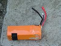 Name: 2010 06 04 WOT4_crash 002.jpg Views: 130 Size: 88.6 KB Description: Battery US.