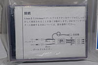 Name: DSC04933.JPG Views: 3 Size: 1.75 MB Description: