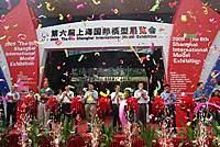 Name: IMGP0085.jpg Views: 295 Size: 86.1 KB Description: Opening Ceremony