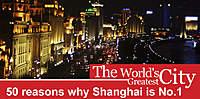 Name: GreatestCity_Shanghai_624x310_0.jpg Views: 243 Size: 48.0 KB Description: