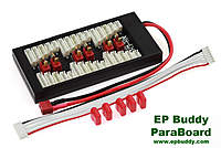 Name: ParaBoard_XH_resize.jpg