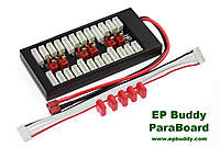 Name: ParaBoard_HP.jpg