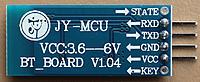 Name: Serial 4 pin Bluetooth Module JY-MCU.jpg Views: 216 Size: 223.2 KB Description:
