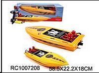 Name: boat.jpg Views: 93 Size: 10.2 KB Description: