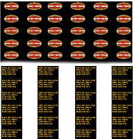 Name: !Prop Decals_Black.jpg Views: 331 Size: 148.0 KB Description: Hamilton Standard logos and prop specs. proof sheet.