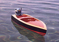 Name: ArrowFront.jpg