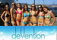 Name: bikini_girls-1.jpg Views: 464 Size: 15.9 KB Description: