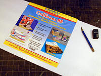 Name: 5, Cellfoam 88.jpg Views: 713 Size: 139.2 KB Description: Cellfoam 88