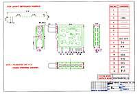 Name: FPV Antena Tracker.jpg Views: 1255 Size: 71.3 KB Description: tuner modules form DPC AV