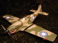 Name: GWS P-40 Style.jpg Views: 275 Size: 58.8 KB Description: