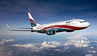 Name: boeing-737-next-generation.jpg Views: 63 Size: 29.8 KB Description: