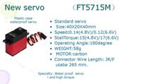 Name: waterproof servo-1.png Views: 103 Size: 143.4 KB Description: