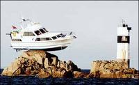 Name: Boat rock.jpg Views: 482 Size: 12.5 KB Description: