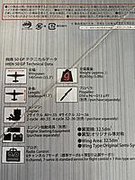 Name: E1FCB992-E21F-4213-A5A6-AF9DECB3B2AA.jpg Views: 22 Size: 4.16 MB Description: