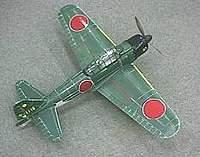 Name: airplane_zero_01.jpg Views: 104 Size: 9.0 KB Description: