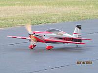 Name: Chucks first flight3.jpg Views: 71 Size: 69.0 KB Description: Here we go.....