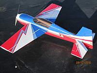 Name: EF1.jpg Views: 56 Size: 71.4 KB Description: Beautiful EF plane!