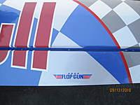 Name: Flop strikes again2.jpg Views: 63 Size: 49.9 KB Description: WHAT???? Flopgun strikes again on Vitter's plane... he,he,he,he