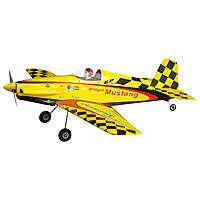 Name: Yellow MM Mustang.jpg Views: 79 Size: 45.3 KB Description:
