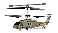 Name: S102G-MiniHeli-Green-04.jpg Views: 40 Size: 68.8 KB Description: Syma S102G Blackhawk