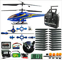 Name: v4b2.jpg Views: 114 Size: 101.8 KB Description: this is the kit i ordered metal head upgrade included 2 batts, training wheels, 10 pairs of blades $159 AUD