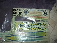 Name: fairwind decals.jpg Views: 82 Size: 53.2 KB Description: Remainder of original Fairwind decals