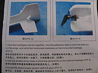Name: IMG_2039.jpg