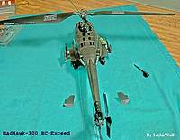 Name: AirWolf6.jpg