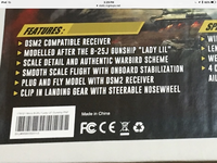 """Name: image-f1ecfa29.png Views: 51 Size: 1.28 MB Description: Box art says """"Steerable Nosewheel"""", yeah, if you could sit in the plane it might be steerable."""