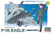 Name: F15EggEagle.jpg Views: 207 Size: 35.5 KB Description: The F-15 Eagle plastic Egg Plane Kit.