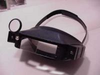 Name: Magnifier.JPG